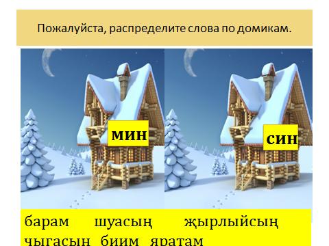 hello_html_47e5ddd3.png