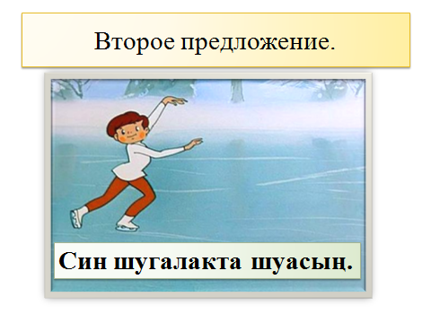 hello_html_685a6469.png