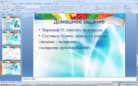 hello_html_beaabc2.png
