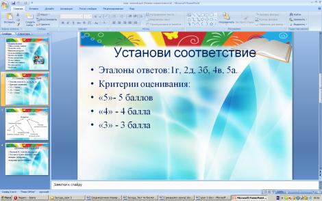 hello_html_m1e77cd16.png