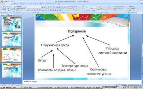hello_html_m7fda86c7.png
