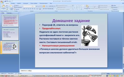 hello_html_5ec2a601.png