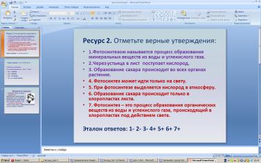 hello_html_m2e70ad0a.png