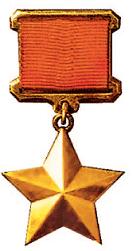 C:\Users\Алия\Desktop\конкурс\медаль золотая звезда.png