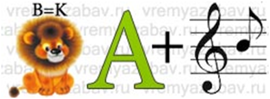 C:\Documents and Settings\Ирина\Рабочий стол\работа\работы с конкурсов\луч.метод.разработка\ребусы\раздел русского языка.png