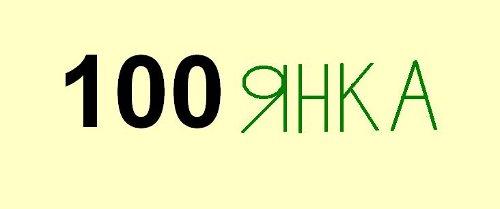 http://img1.liveinternet.ru/images/attach/c/6/93/911/93911363_large_14.jpg