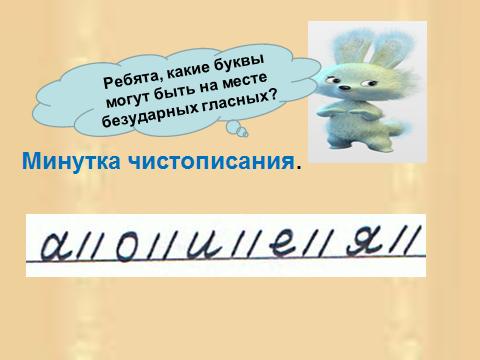 hello_html_7f30dc4e.png