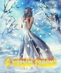 http://im8-tub-ru.yandex.net/i?id=615450776-18-72&n=21
