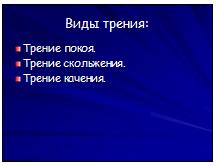 hello_html_74cbcdd3.png