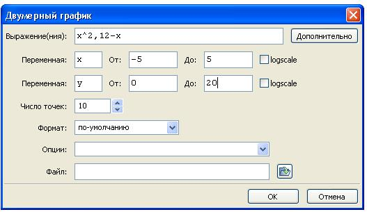 hello_html_m1317ce8c.jpg