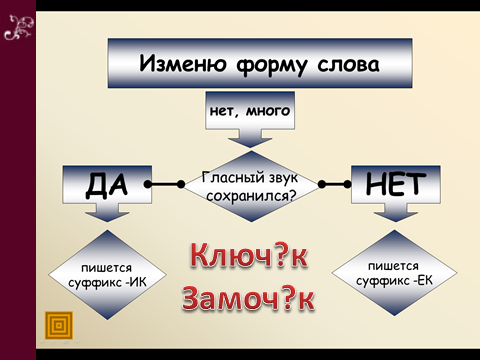 hello_html_m749ff173.png