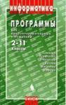 http://mychildren.ucoz.ru/_ld/4/s01380710.jpg