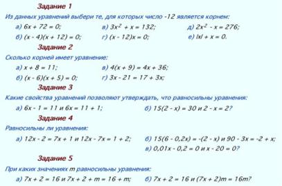 hello_html_m40ebf175.png