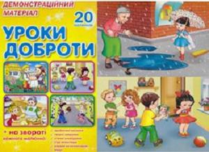 http://s46.radikal.ru/i113/1005/e6/1f27aab6a0ad.jpg