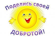 http://im3-tub-ru.yandex.net/i?id=125598114-49-72&n=21