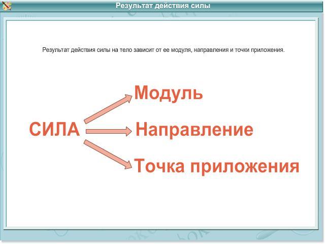 hello_html_23278980.jpg