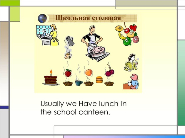 D:\Health Habits In My Class\Слайд2.JPG