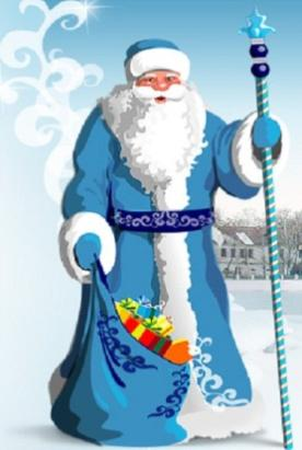 http://tel.by/uploads/posts/2010-12/1292339039_santa-claus-10.jpg