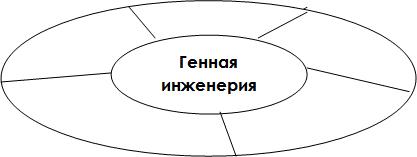 hello_html_m1ce4de62.png