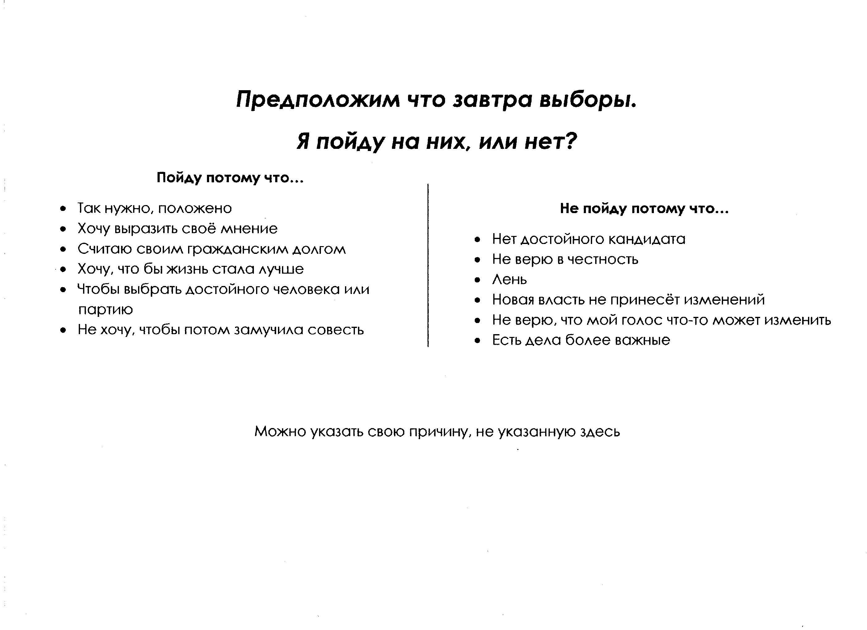hello_html_62f85c9e.jpg