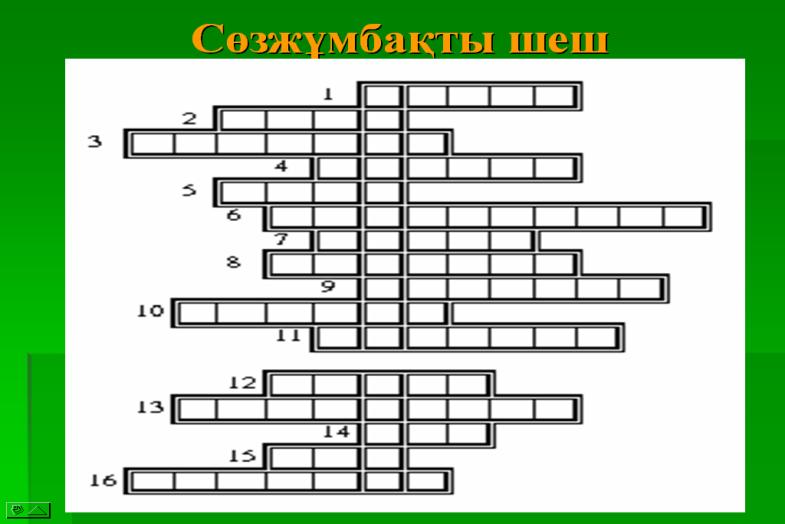 hello_html_m2e0692e9.png