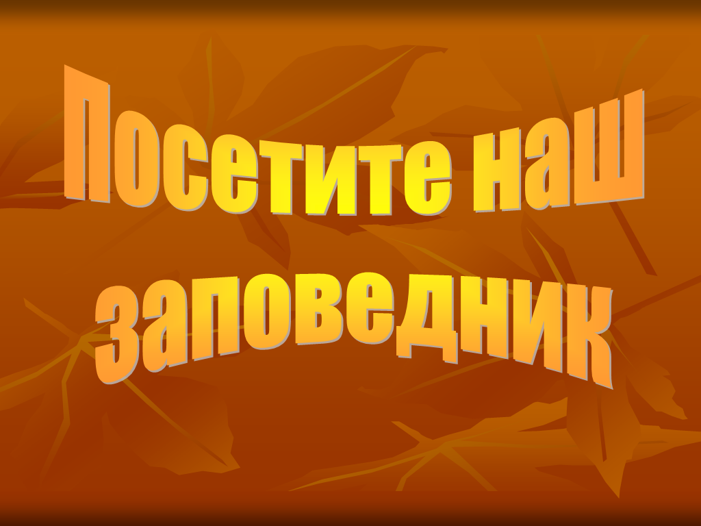 hello_html_272f6259.png