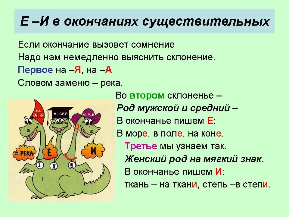 hello_html_5ebaf9e7.jpg