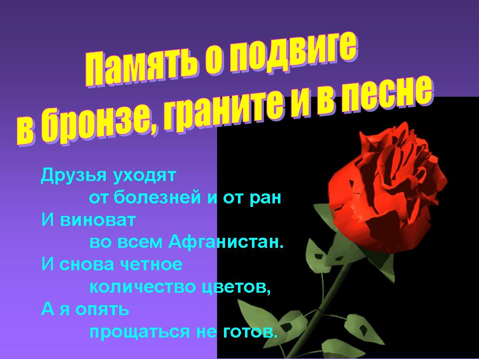 hello_html_m661e5c35.jpg