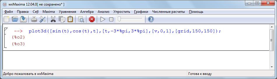 hello_html_3f1f13e6.png