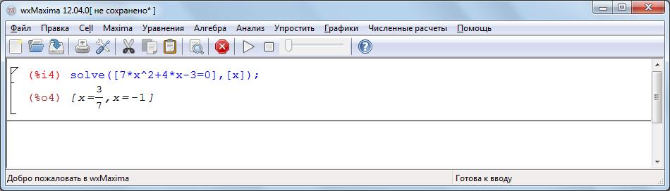 hello_html_4dba08a5.png