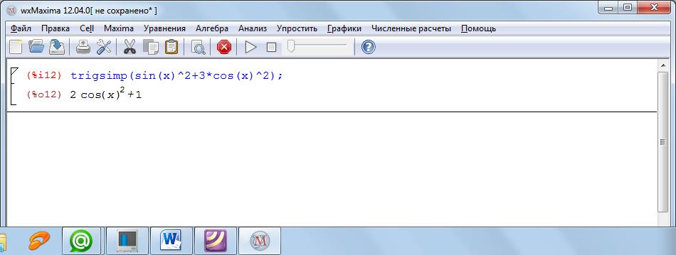 hello_html_m346e7af1.png