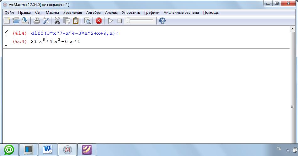 hello_html_mc17a691.png