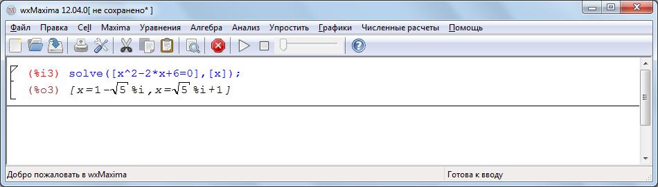 hello_html_me66fbf7.png