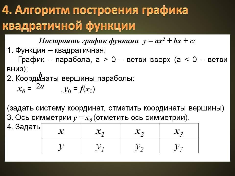hello_html_6423834.jpg