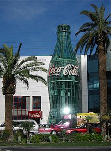 http://upload.wikimedia.org/wikipedia/commons/thumb/b/bf/World-of-coca-cola.jpg/220px-World-of-coca-cola.jpg