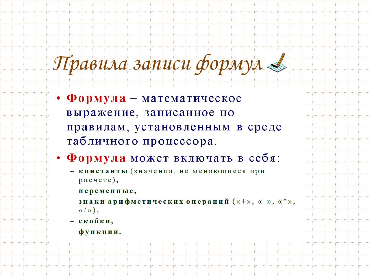 hello_html_4ec751cc.png