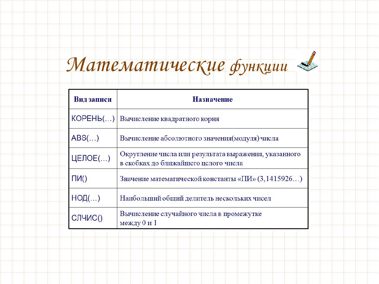 hello_html_m227e6c41.png