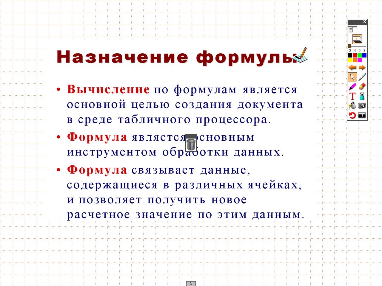 hello_html_m4bbdf841.png