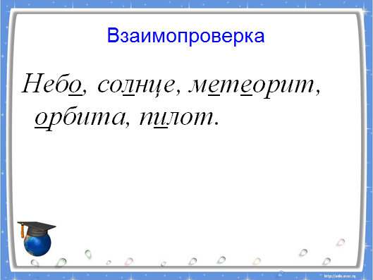 hello_html_37da118d.png