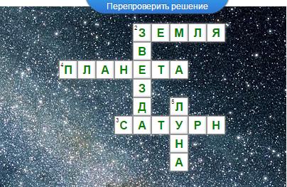 C:\Users\Юрец\Desktop\Снимок.PNG 1.PNG