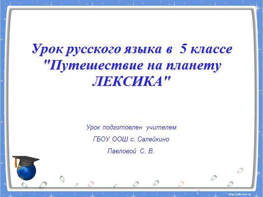 hello_html_m57e5270a.png