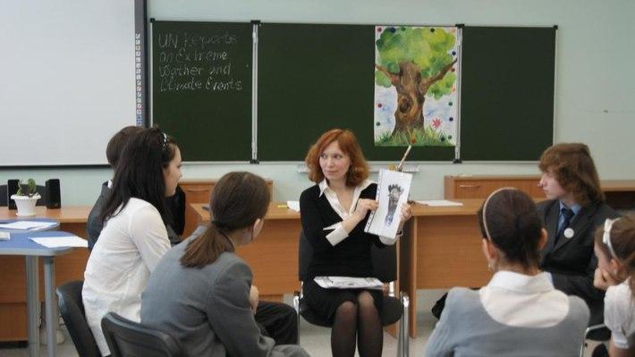 Программы групповой работы по проблеме школьной тревожности
