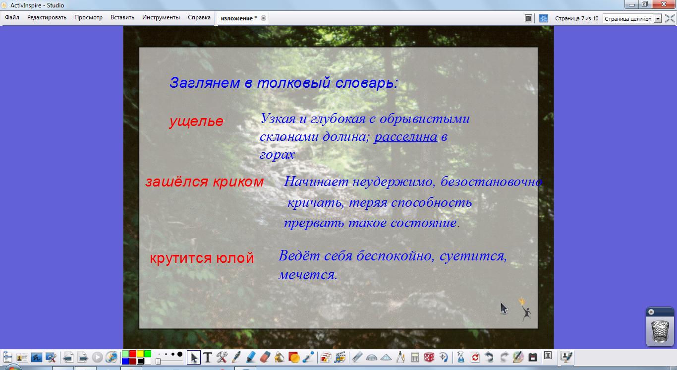 hello_html_79e72079.png