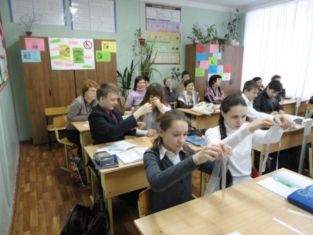 E:\семинар физиков в МОУ сош го Молодёжный\фото с семинара\DSC06114.JPG