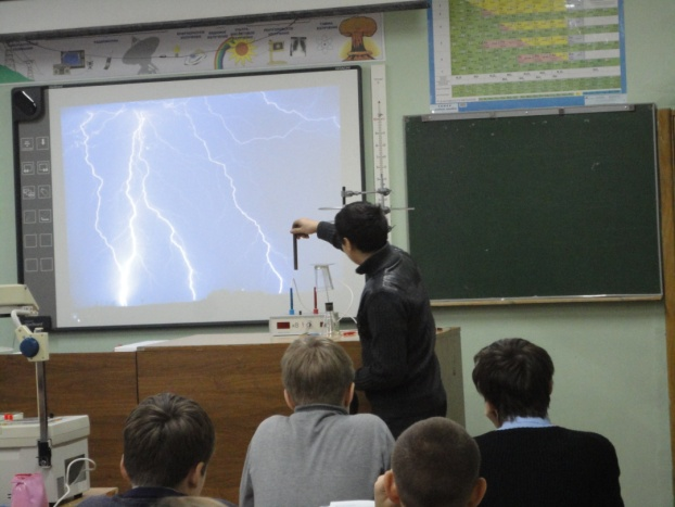 E:\семинар физиков в МОУ сош го Молодёжный\фото с семинара\DSC06094.JPG