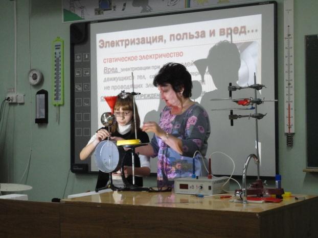 E:\семинар физиков в МОУ сош го Молодёжный\фото с семинара\DSC06101.JPG