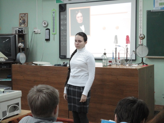 E:\семинар физиков в МОУ сош го Молодёжный\фото с семинара\DSC06112.JPG