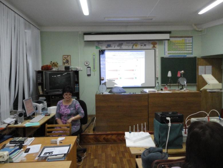 E:\семинар физиков в МОУ сош го Молодёжный\Обсуждение урока, доклады Использование ЭОР на уроках физики\DSC06139.JPG