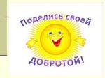 hello_html_m4e47a576.jpg