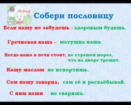 hello_html_15b623c1.png